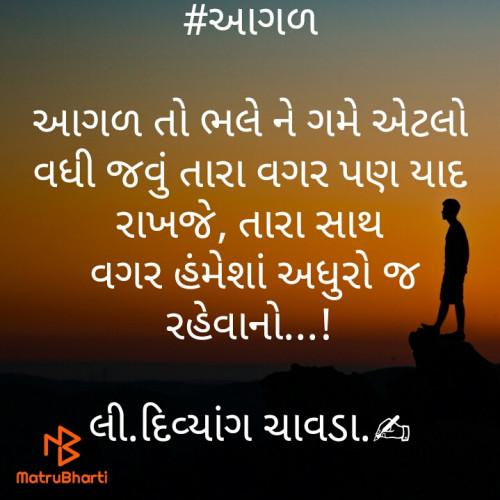 Post by Chavda Divyang on 02-Jun-2020 12:06pm