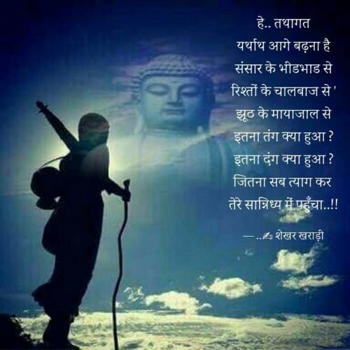 Post by shekhar kharadi Idariya on 02-Jun-2020 12:17pm