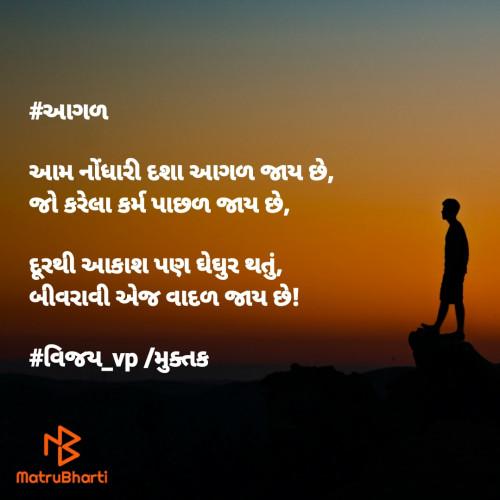 Post by Vijay Prajapati on 02-Jun-2020 05:15pm