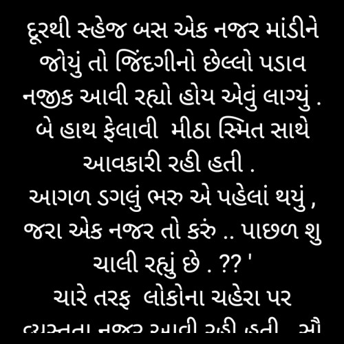 Post by Manisha Hathi on 02-Jun-2020 06:44pm