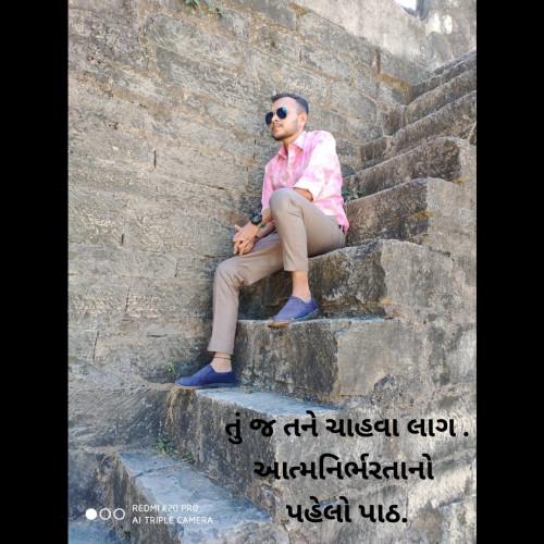 Post by Rathod Meddy on 02-Jun-2020 06:45pm