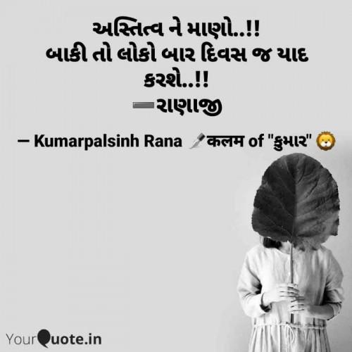 Post by KUMARPALSINH RANA on 02-Jun-2020 11:50pm