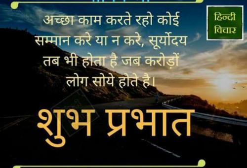 Post by Sawar Mal Patwari on 03-Jun-2020 06:46am