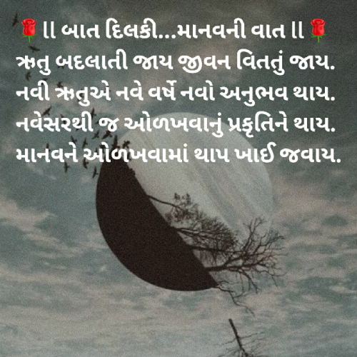 Post by Dakshesh Inamdar on 03-Jun-2020 09:06am