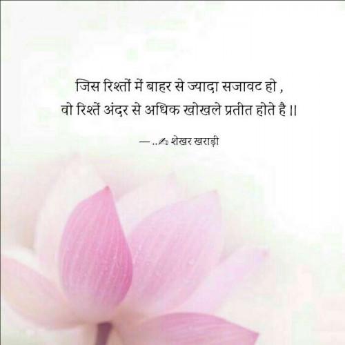 Post by shekhar kharadi Idariya on 03-Jun-2020 09:14am