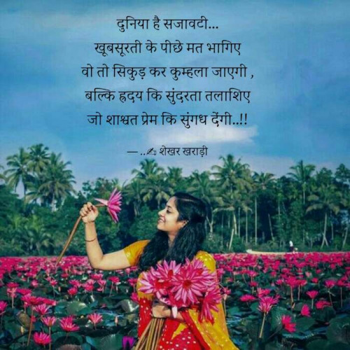 Post by shekhar kharadi Idariya on 03-Jun-2020 09:15am