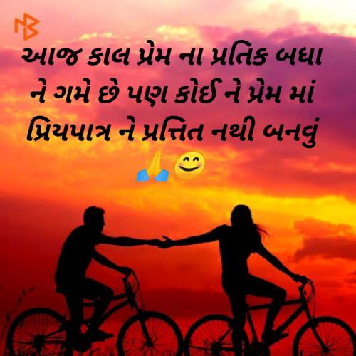 Post by gopi patel on 03-Jun-2020 09:25am