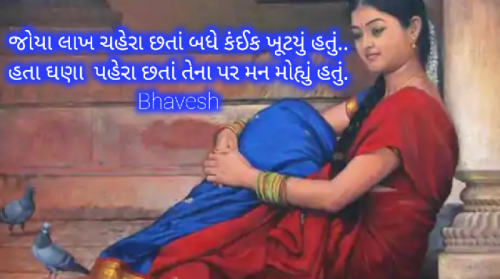 Post by Bhavesh on 03-Jun-2020 09:25am