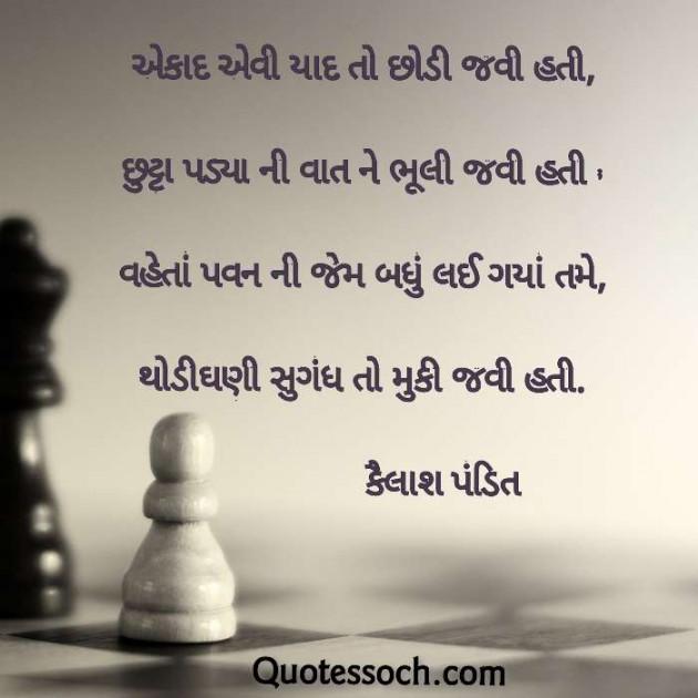 Post by Mahesh Prajapati on 03-Jun-2020 09:32am