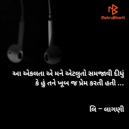Post by Trushna Sakshi Patel on 03-Jun-2020 01:41pm