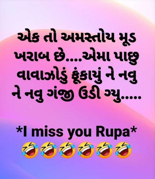 Post by Anil Bhatt on 03-Jun-2020 03:03pm
