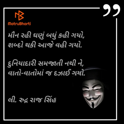 Post by Rudrarajsinh on 03-Jun-2020 06:54pm