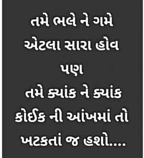 Post by BHAVIN HEART_BURNER on 03-Jun-2020 08:56pm