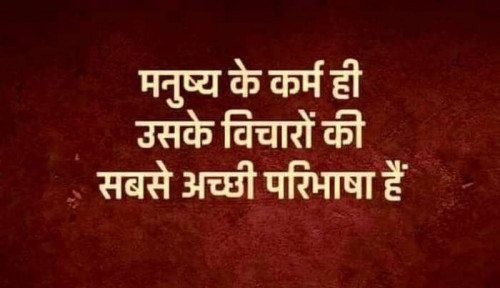 Post by Sawar Mal Patwari on 04-Jun-2020 06:50am