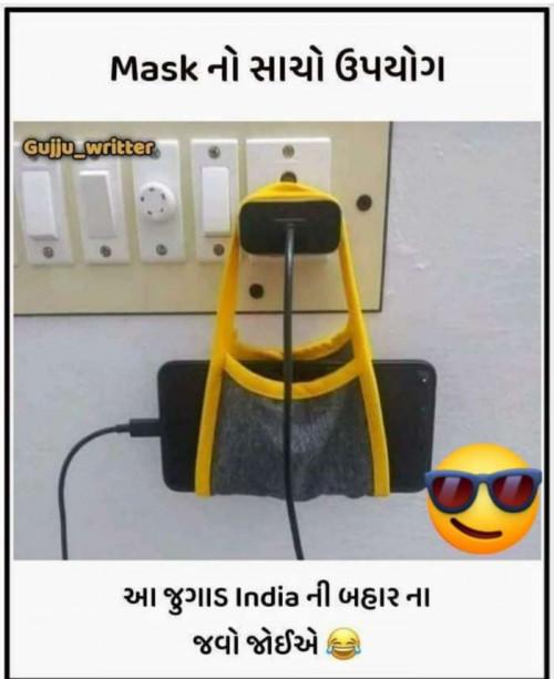 Post by Anil Bhatt on 04-Jun-2020 11:11am