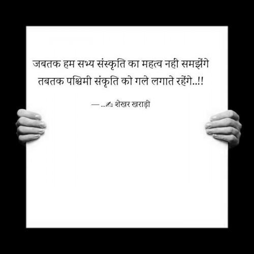 Post by shekhar kharadi Idariya on 04-Jun-2020 11:52am