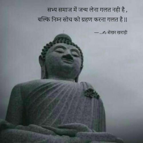 Post by shekhar kharadi Idariya on 04-Jun-2020 11:55am