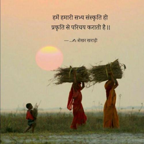 Post by shekhar kharadi Idariya on 04-Jun-2020 11:57am