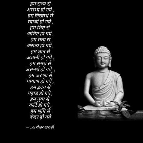 Post by shekhar kharadi Idariya on 04-Jun-2020 11:59am