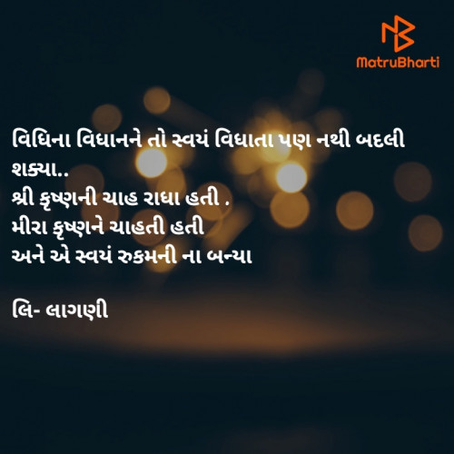 Post by Trushna Sakshi Patel on 04-Jun-2020 12:59pm