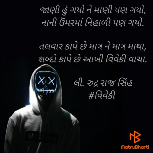 Post by Rudrarajsinh on 04-Jun-2020 01:12pm