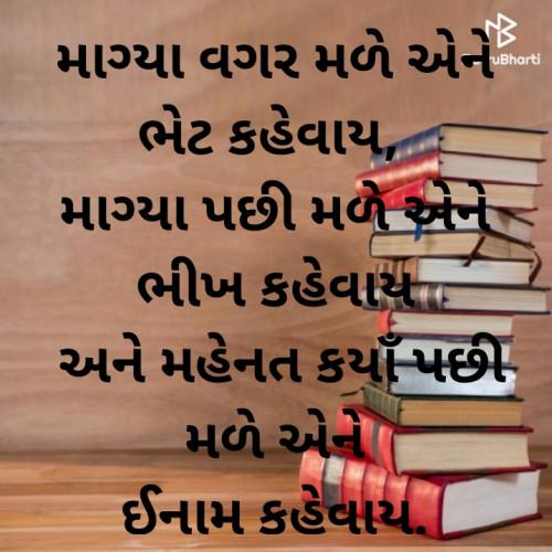Post by patel suhani on 04-Jun-2020 05:55pm