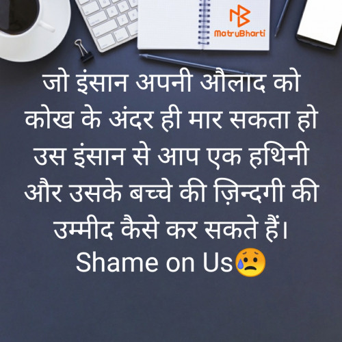 Post by Siraj Ansari on 04-Jun-2020 06:18pm