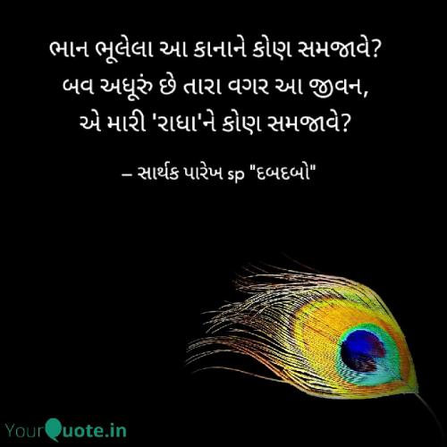 Post by sarthak Parekh Sp on 04-Jun-2020 09:17pm