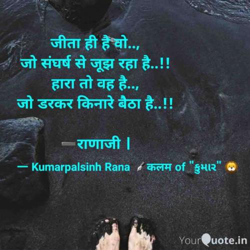Post by KUMARPALSINH RANA on 04-Jun-2020 10:12pm