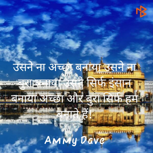 Post by Ammy Dave on 04-Jun-2020 10:16pm
