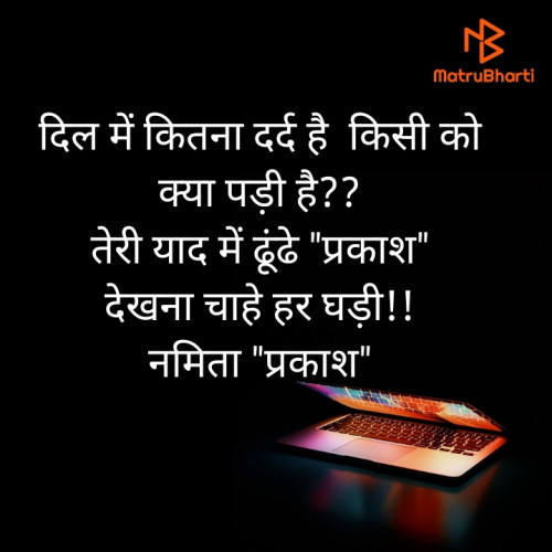 Post by Namita Gupta on 04-Jun-2020 11:06pm