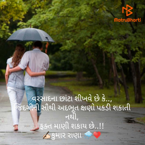 Post by KUMARPALSINH RANA on 05-Jun-2020 04:04am