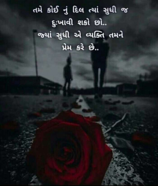 Post by Minal Gosalia Shah on 05-Jun-2020 08:01am
