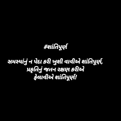 Post by Vijay Prajapati on 05-Jun-2020 08:50am