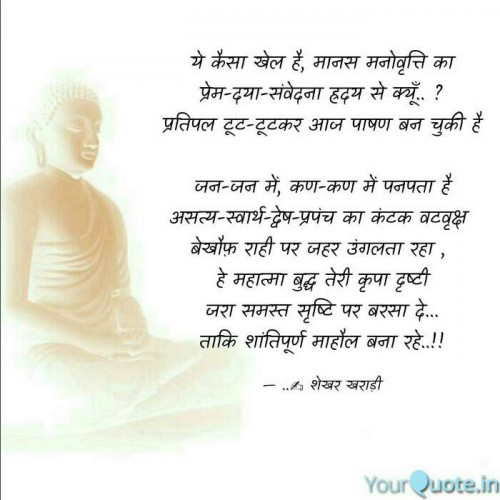 Post by shekhar kharadi Idariya on 05-Jun-2020 10:38am
