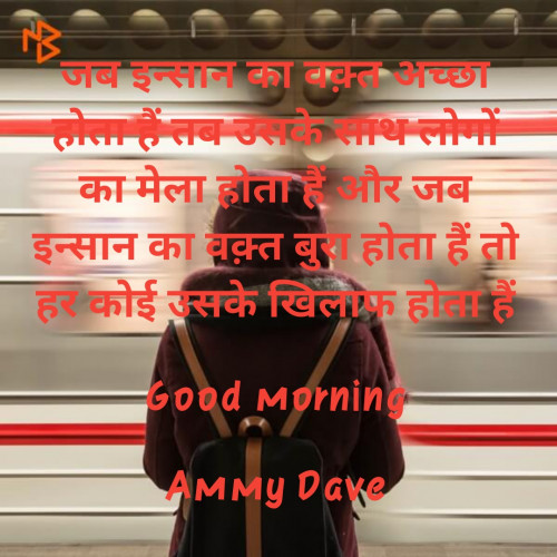 Post by Ammy Dave on 05-Jun-2020 10:59am