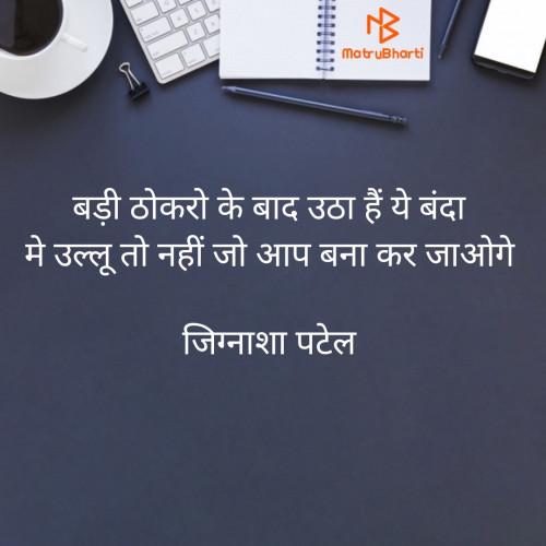Post by Jignasha Patel on 05-Jun-2020 11:50am