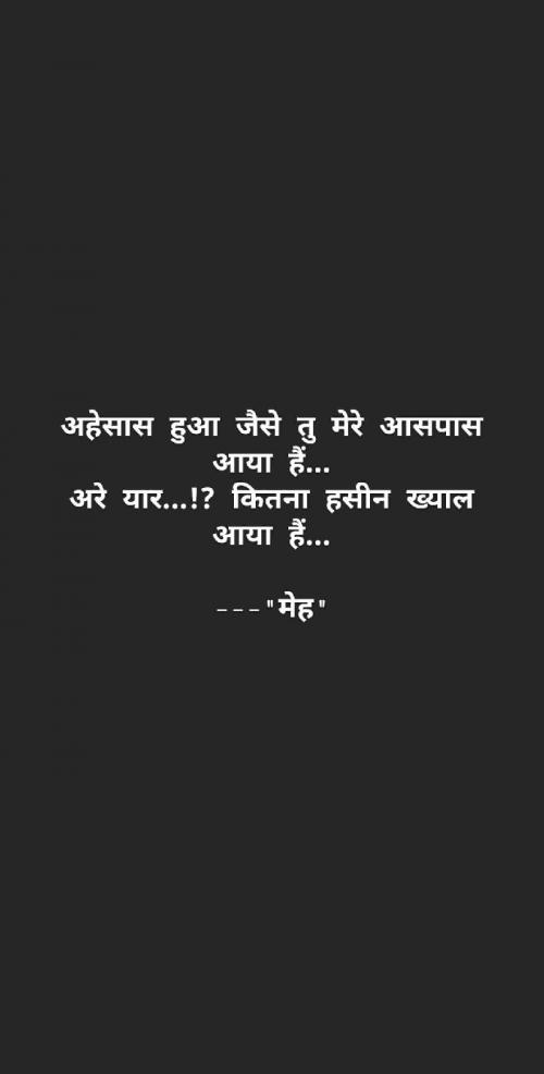 Post by Patel Mansi મેહ on 05-Jun-2020 12:19pm
