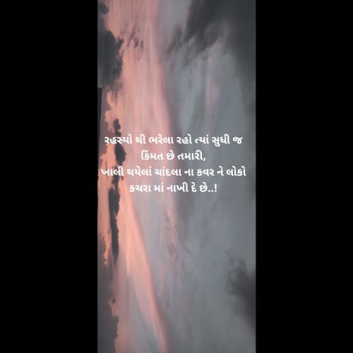 Post by Rathod Meddy on 05-Jun-2020 12:52pm