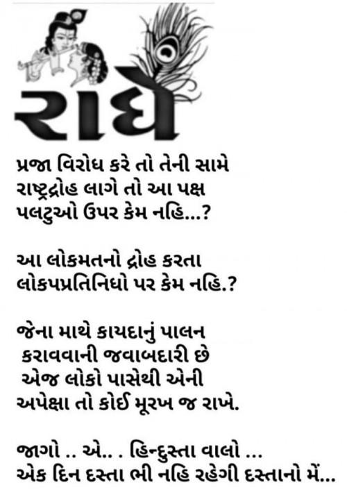 Post by Radhe Ahir on 05-Jun-2020 01:11pm