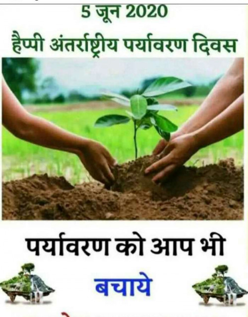 Post by Anil Bhatt on 05-Jun-2020 01:23pm
