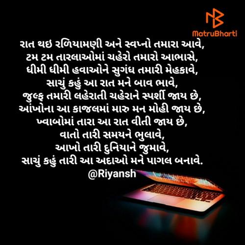 Post by Riyansh on 05-Jun-2020 02:25pm