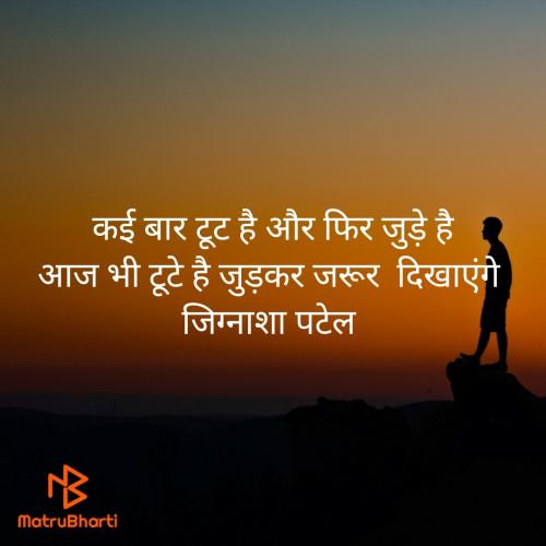 Post by Jignasha Patel on 05-Jun-2020 02:43pm