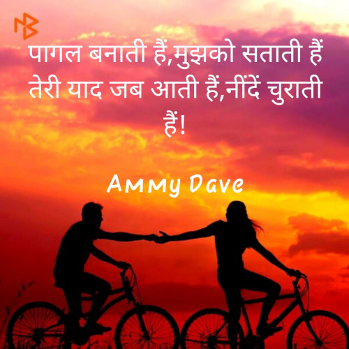 Post by Ammy Dave on 05-Jun-2020 03:13pm