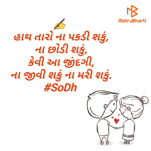 Post by SoDh on 05-Jun-2020 07:35pm