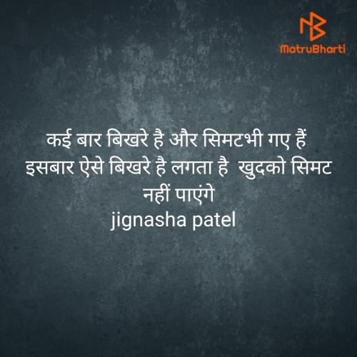 Post by Jignasha Patel on 05-Jun-2020 07:42pm