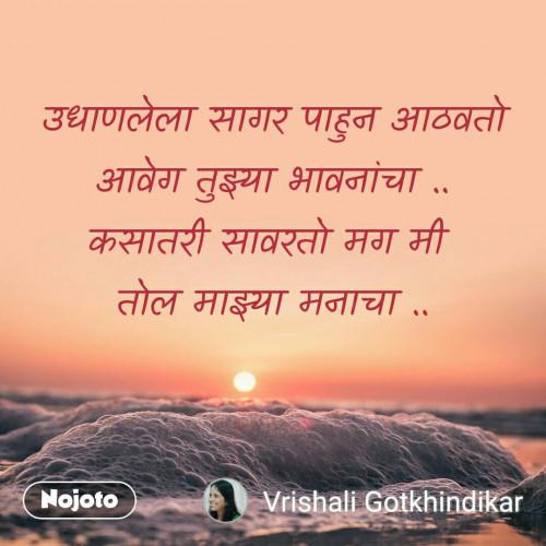 Post by Vrishali Gotkhindikar on 05-Jun-2020 09:00pm
