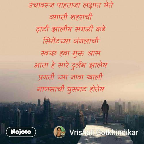 Post by Vrishali Gotkhindikar on 05-Jun-2020 09:01pm