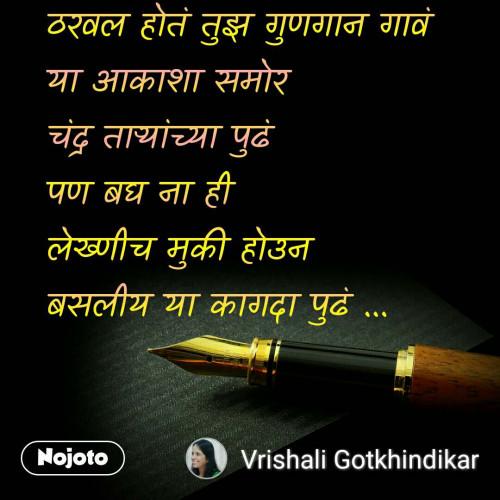 Post by Vrishali Gotkhindikar on 05-Jun-2020 09:02pm