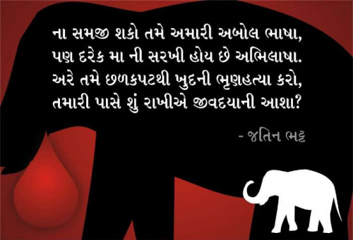 Post by Anil Bhatt on 05-Jun-2020 09:03pm